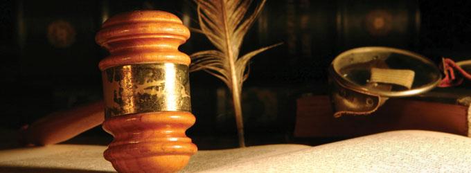 Artigo acadêmico sobre direito e novo código comercial